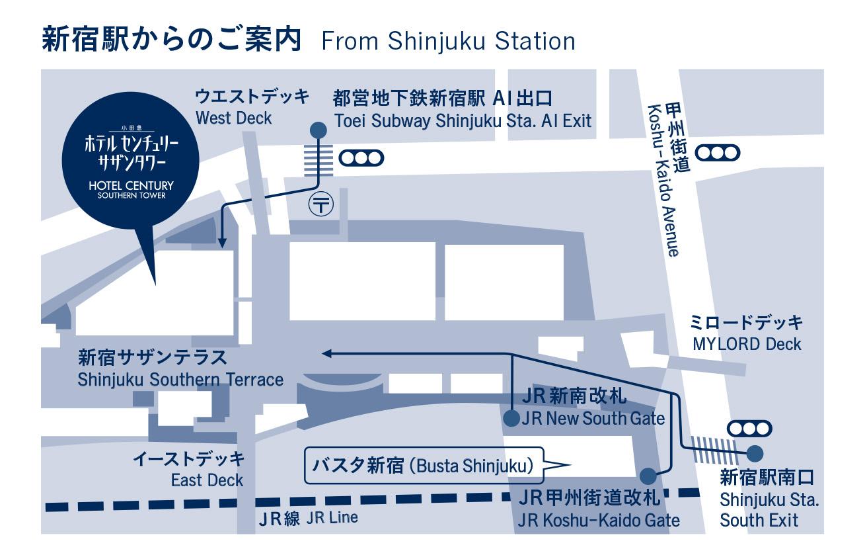 ホテル発着 リムジンバス時刻表 | 【新宿】 小田急ホテル ...